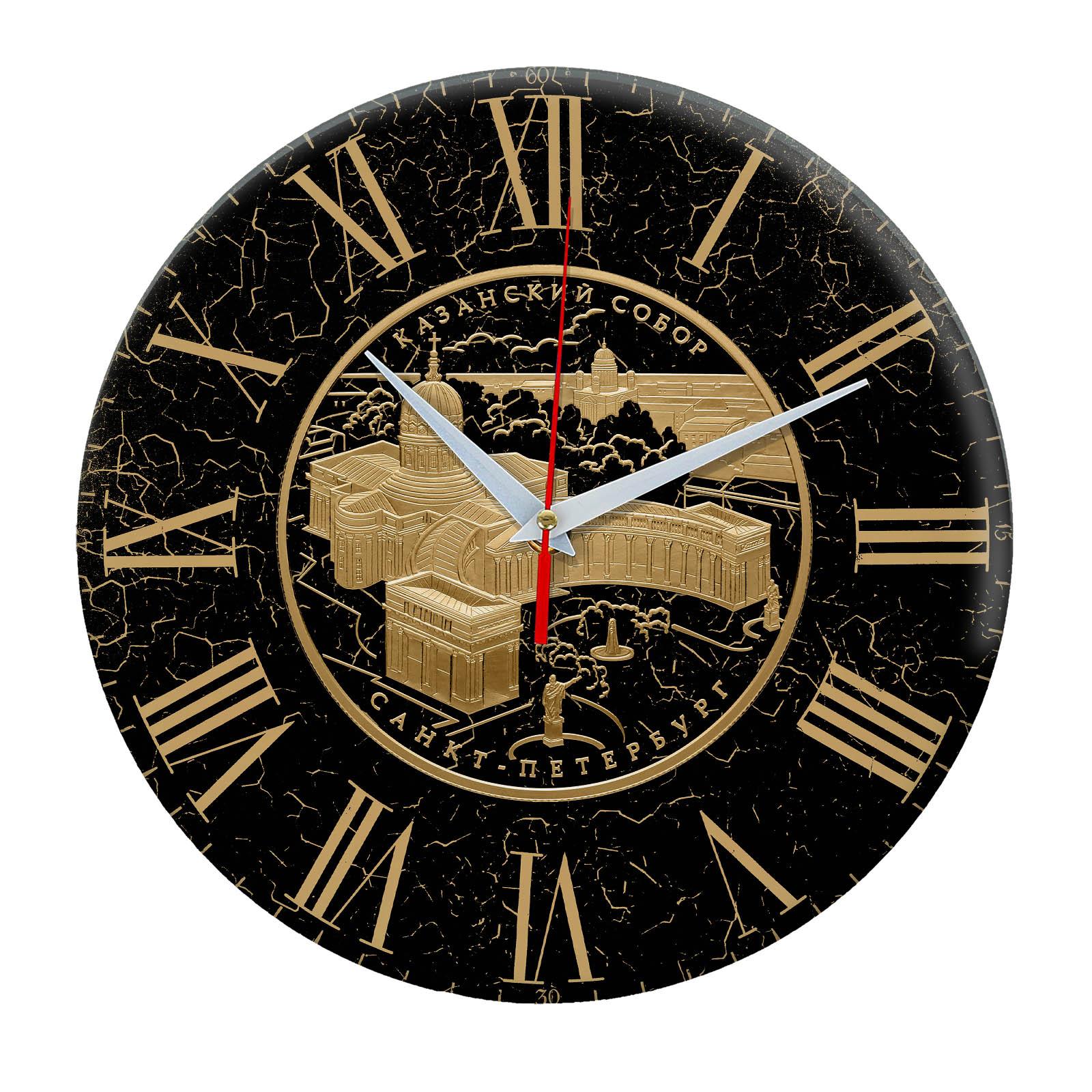 Часы настенные «Великолепный Казанский Собор»