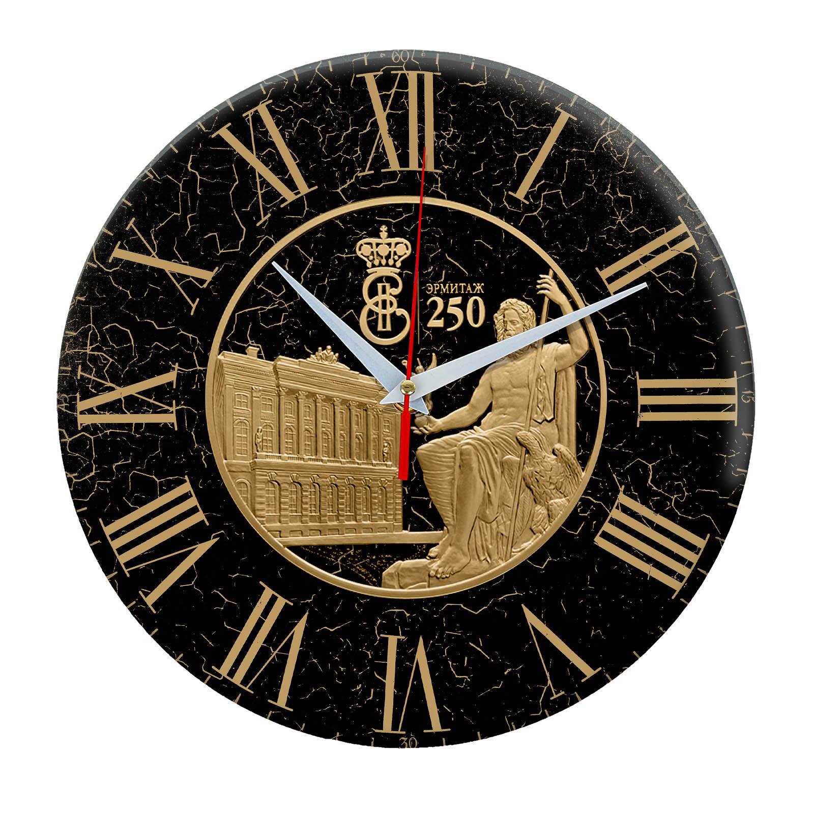 Часы настенные «Эрмитаж в золотом»