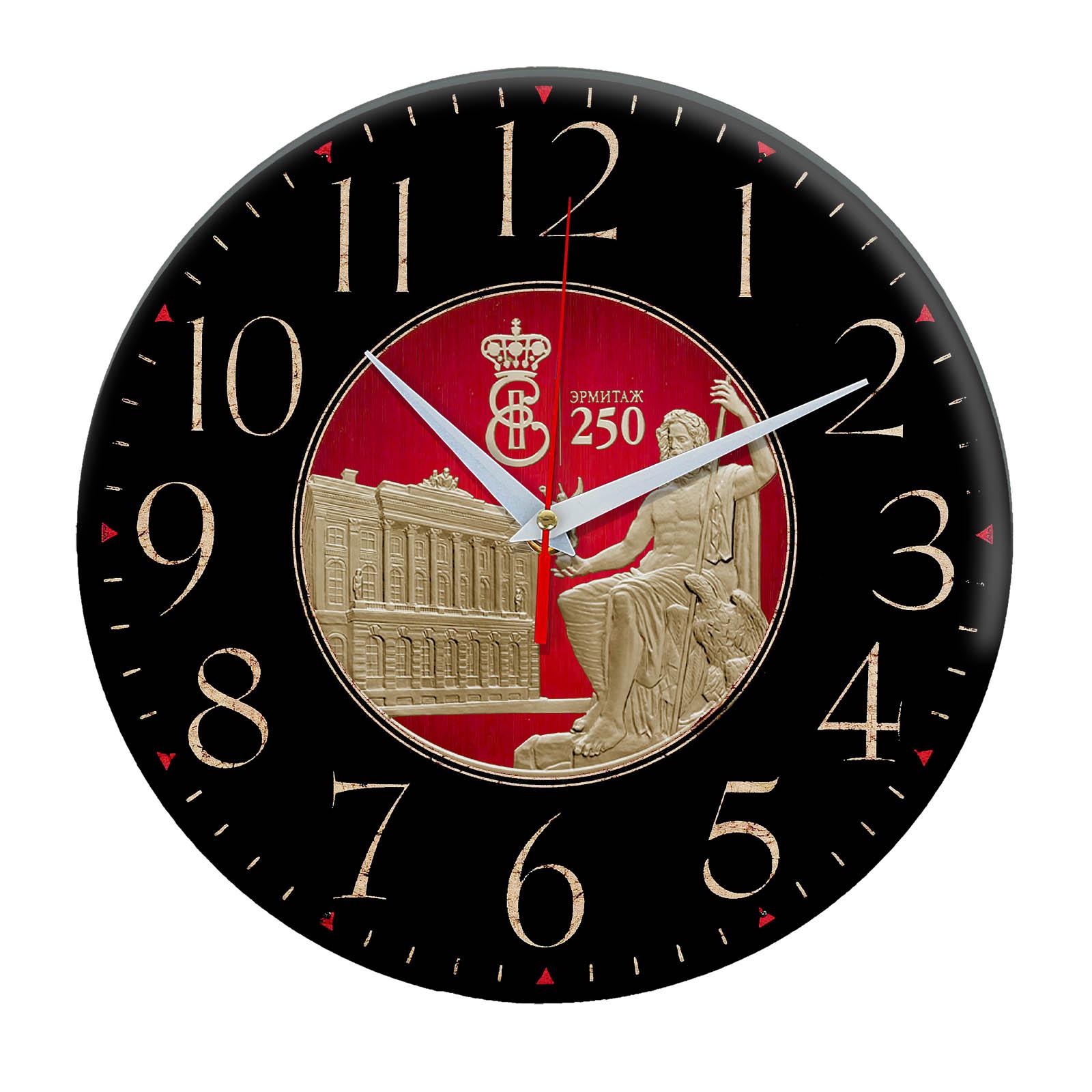 Часы настенные «Эрмитаж и статуя Зевса Олимпийского»