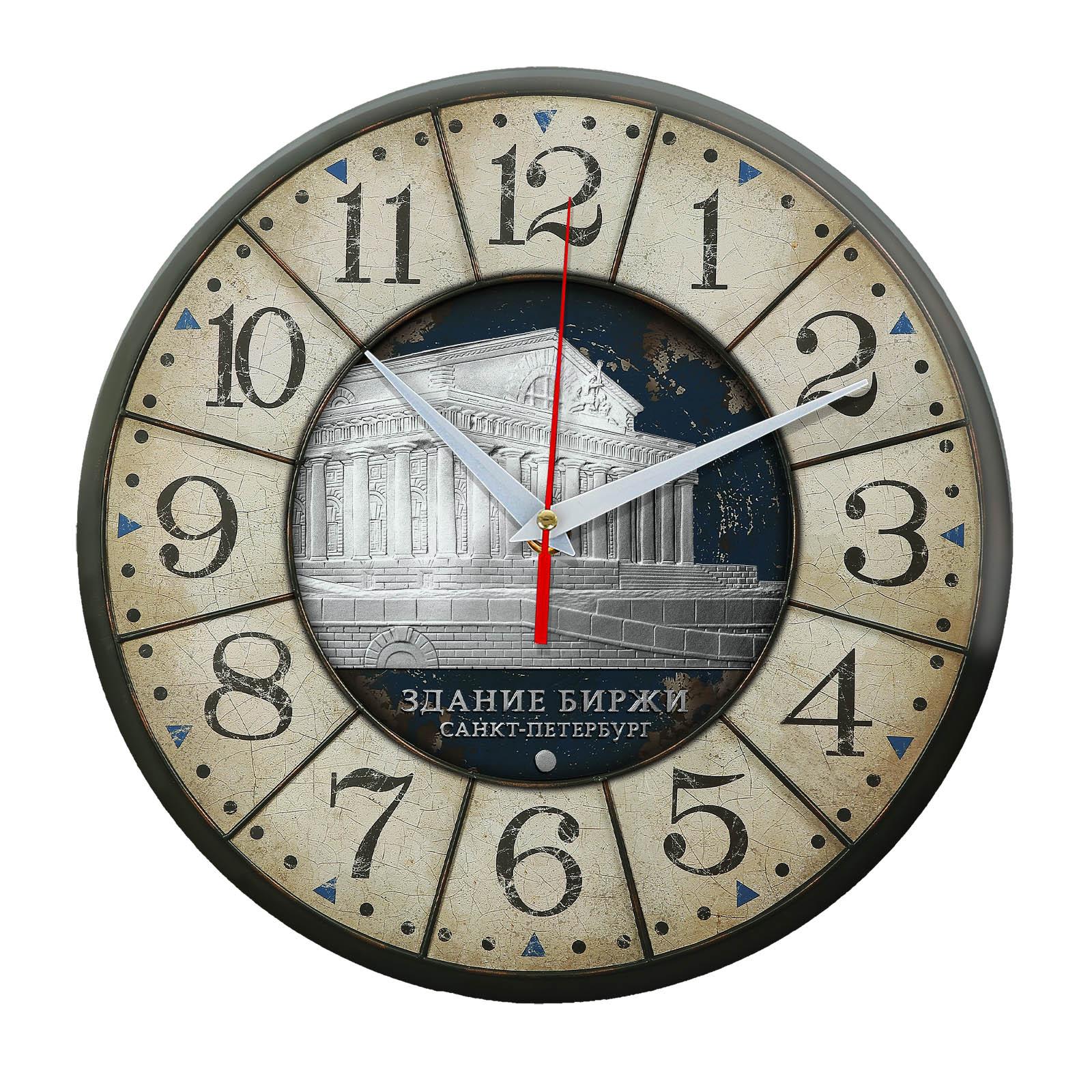 Часы настенные «Биржа в Санкт Петербурге»