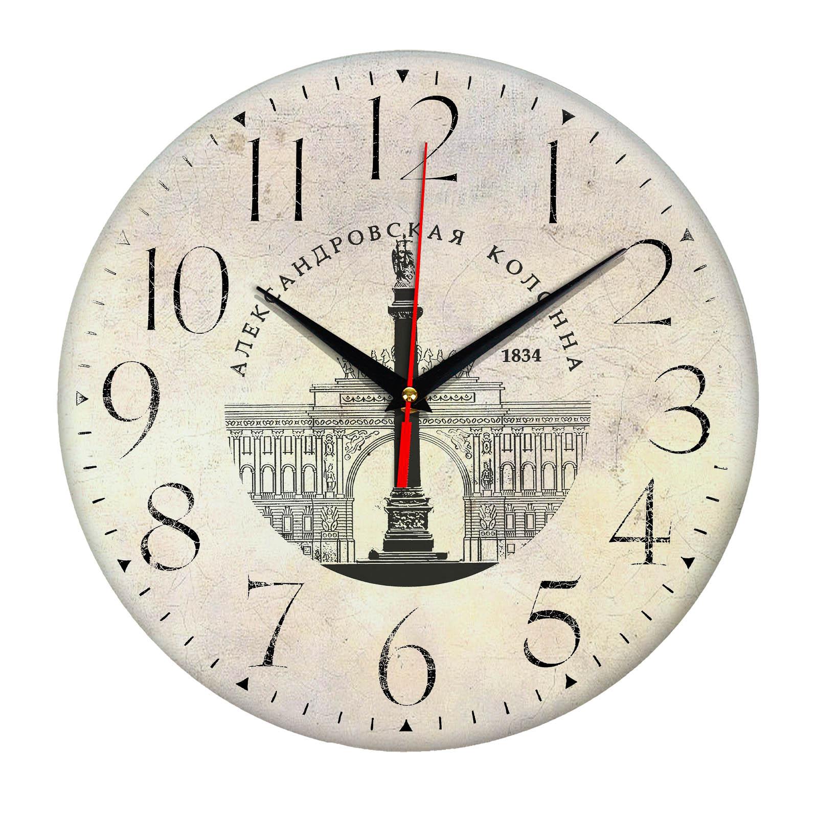 часы сувенир с видами Санкт Петербурга 5-02