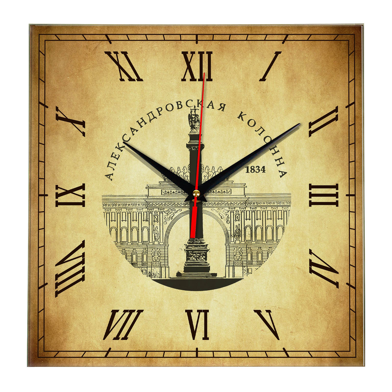 Часы настенные «Главная площадь Санкт Петербурга»