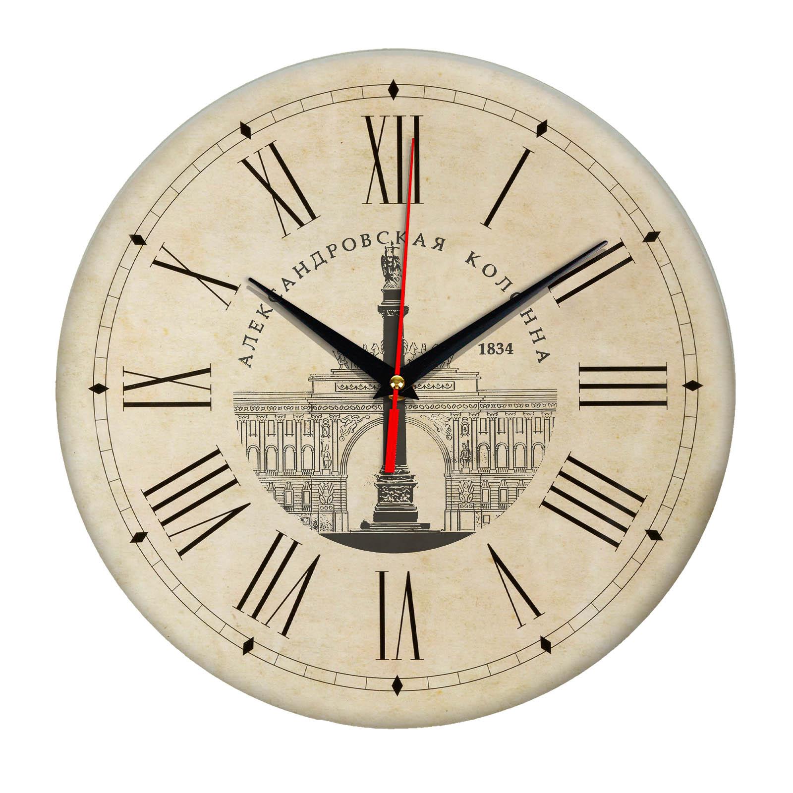 Часы настенные «Дворцовая площадь»