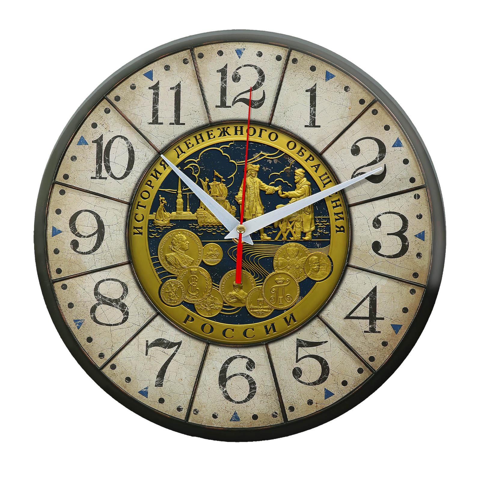Часы настенные «Монетный двор»