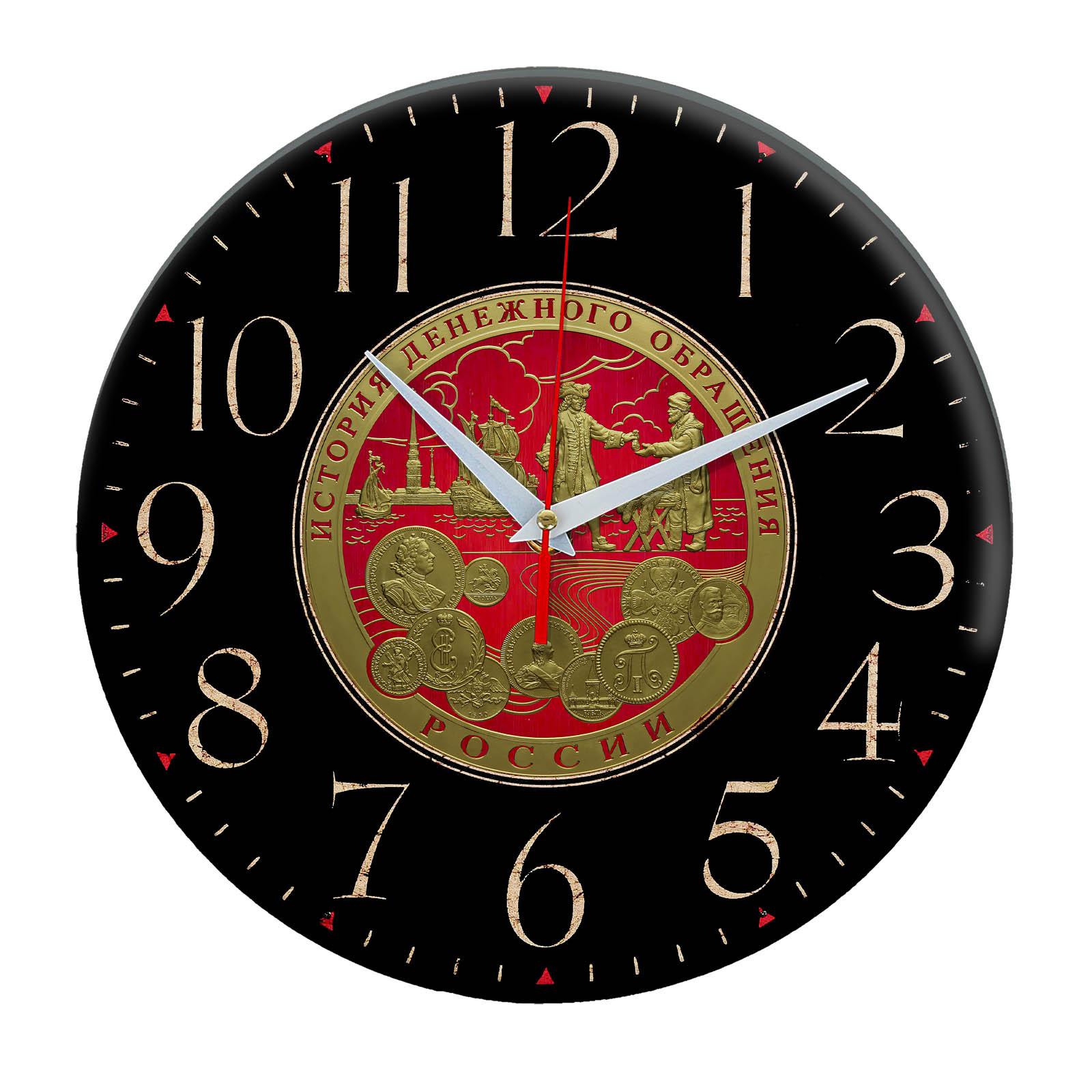 Часы настенные «Монетный двор Санкт Петербурга»