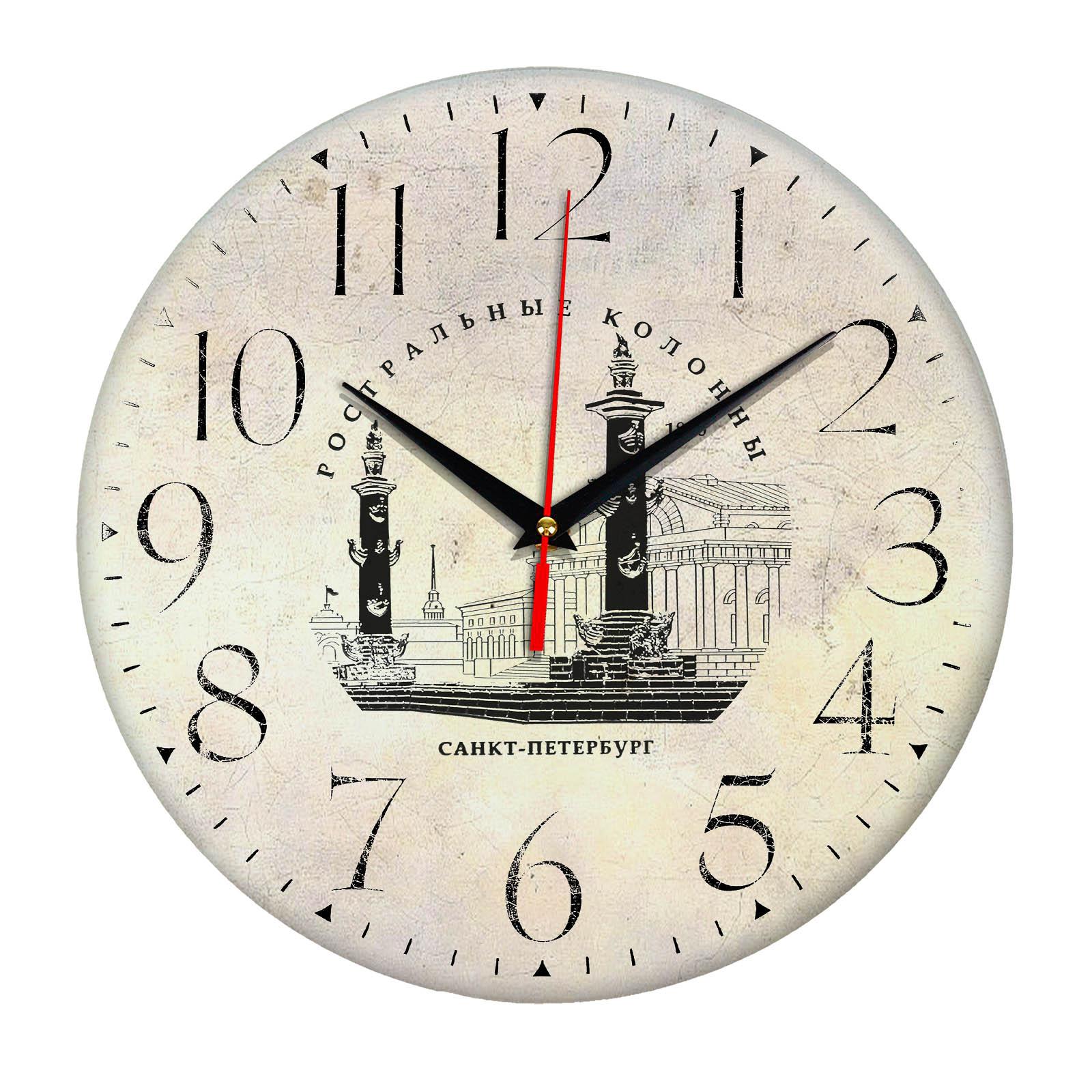 """Часы настенные """"Ростральные колонны Санкт Петербурга"""""""