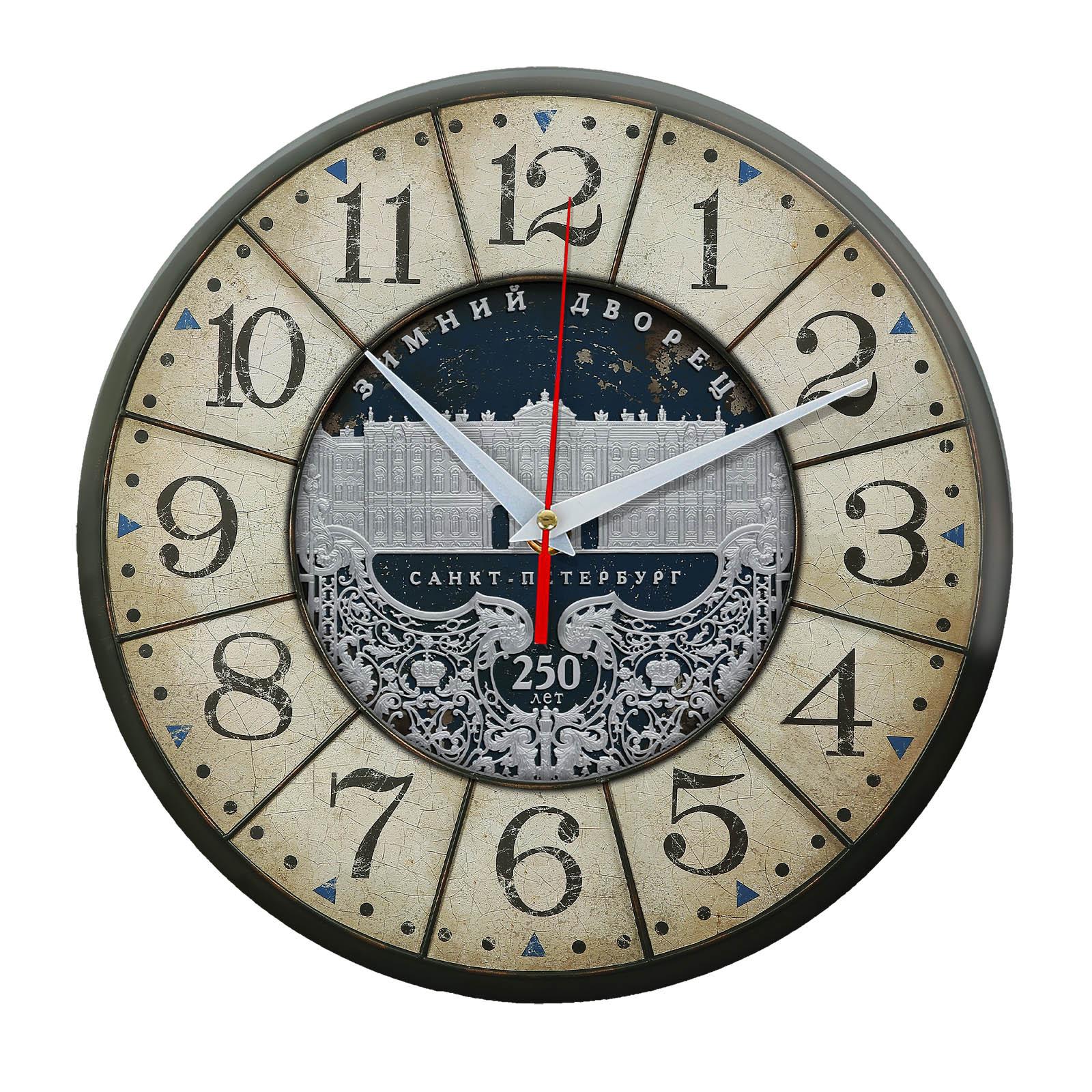 часы сувенир с видами Санкт Петербурга 8-01