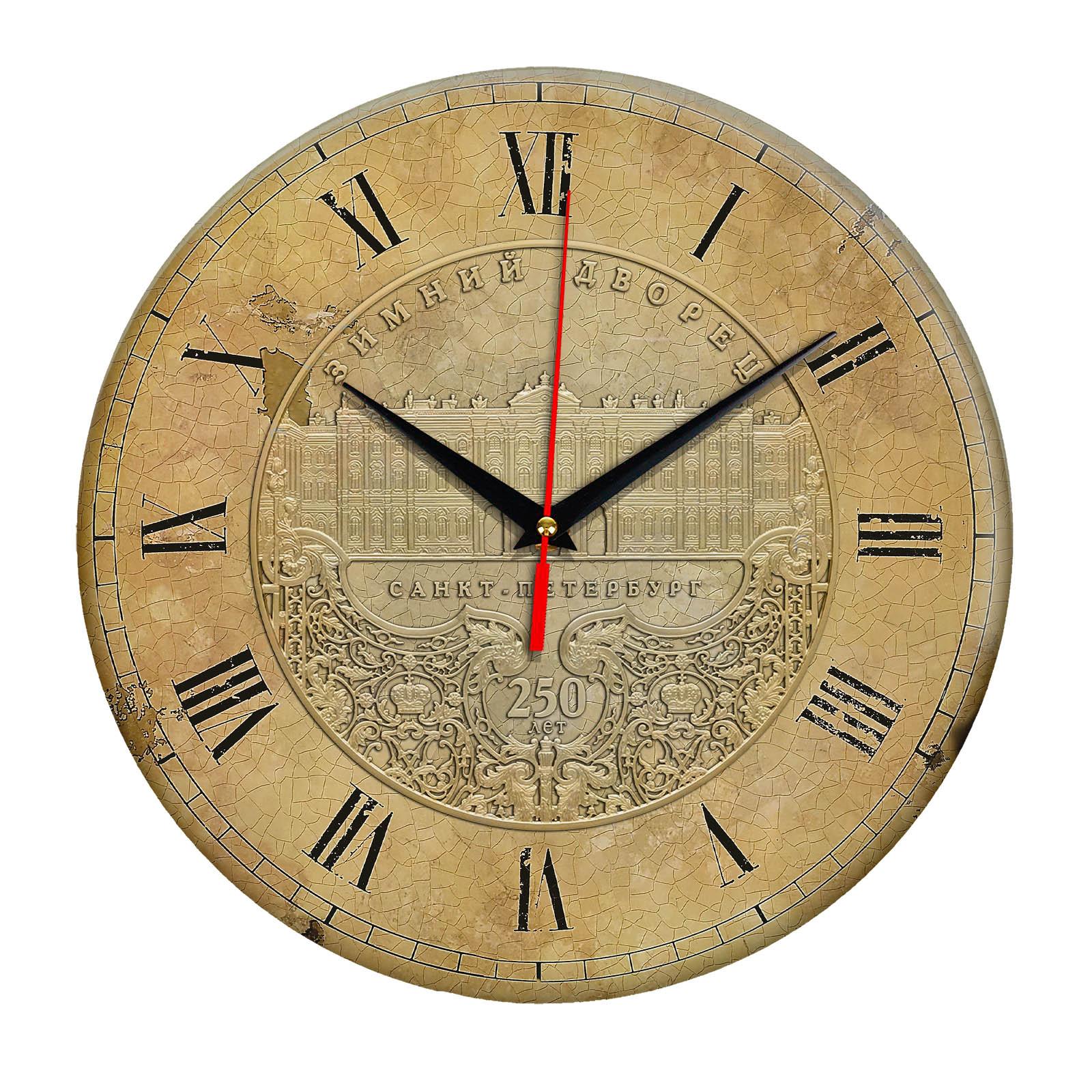 Часы настенные «Императорский Санкт Петербург»