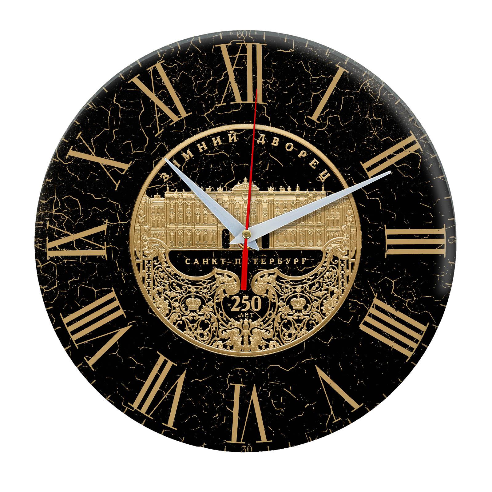 """Часы настенные """"Зимний дворец в золотом"""""""