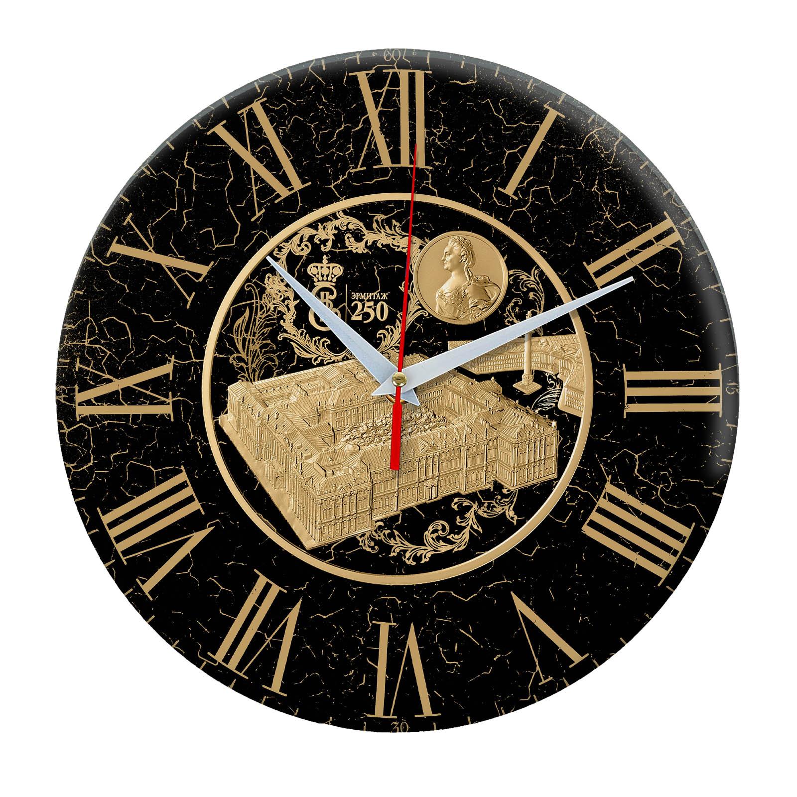 Часы настенные «Эскиз Эрмитажа»