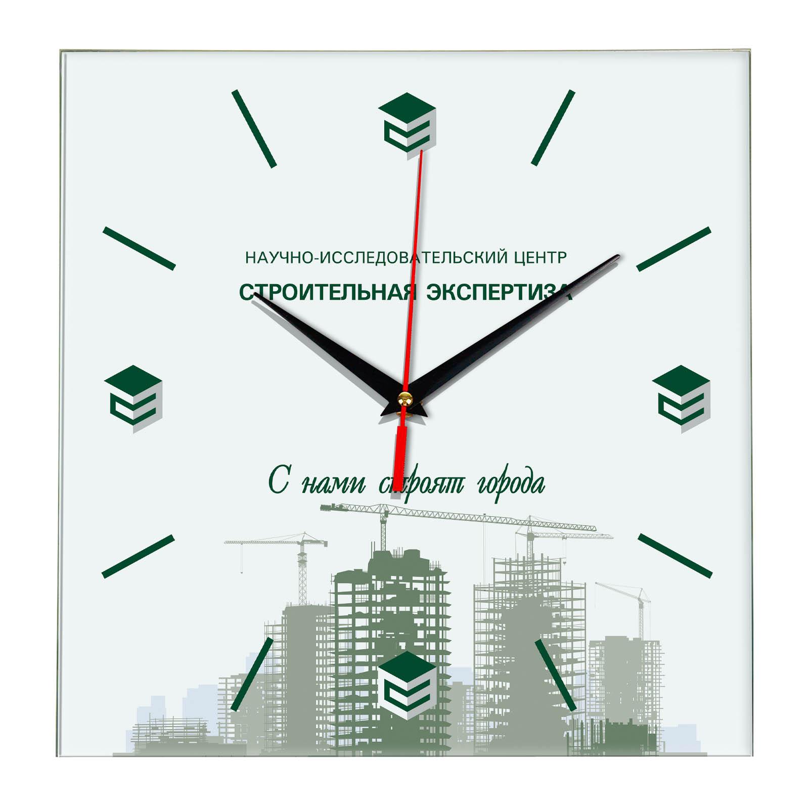 Настенные часы «stroitelnaya_expertiza»
