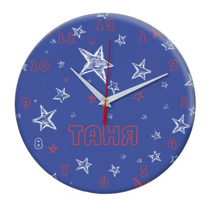 Часы подарок для Тани