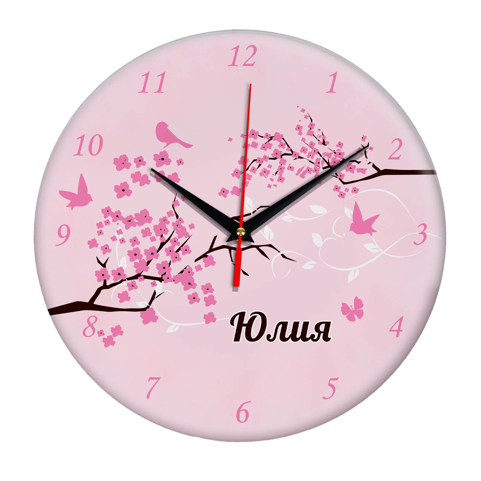 """Часы - именной подарок """"Юлия"""""""