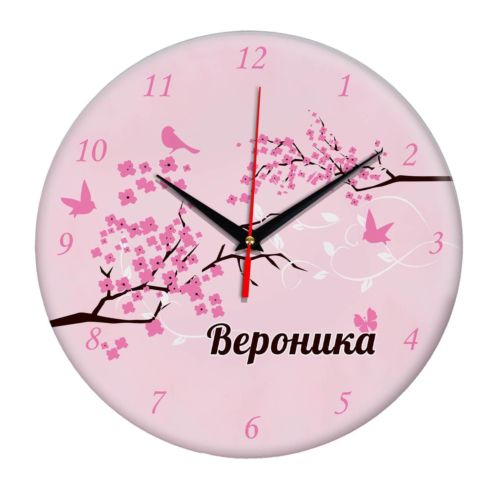 """Часы - именной подарок """"Вероника"""""""