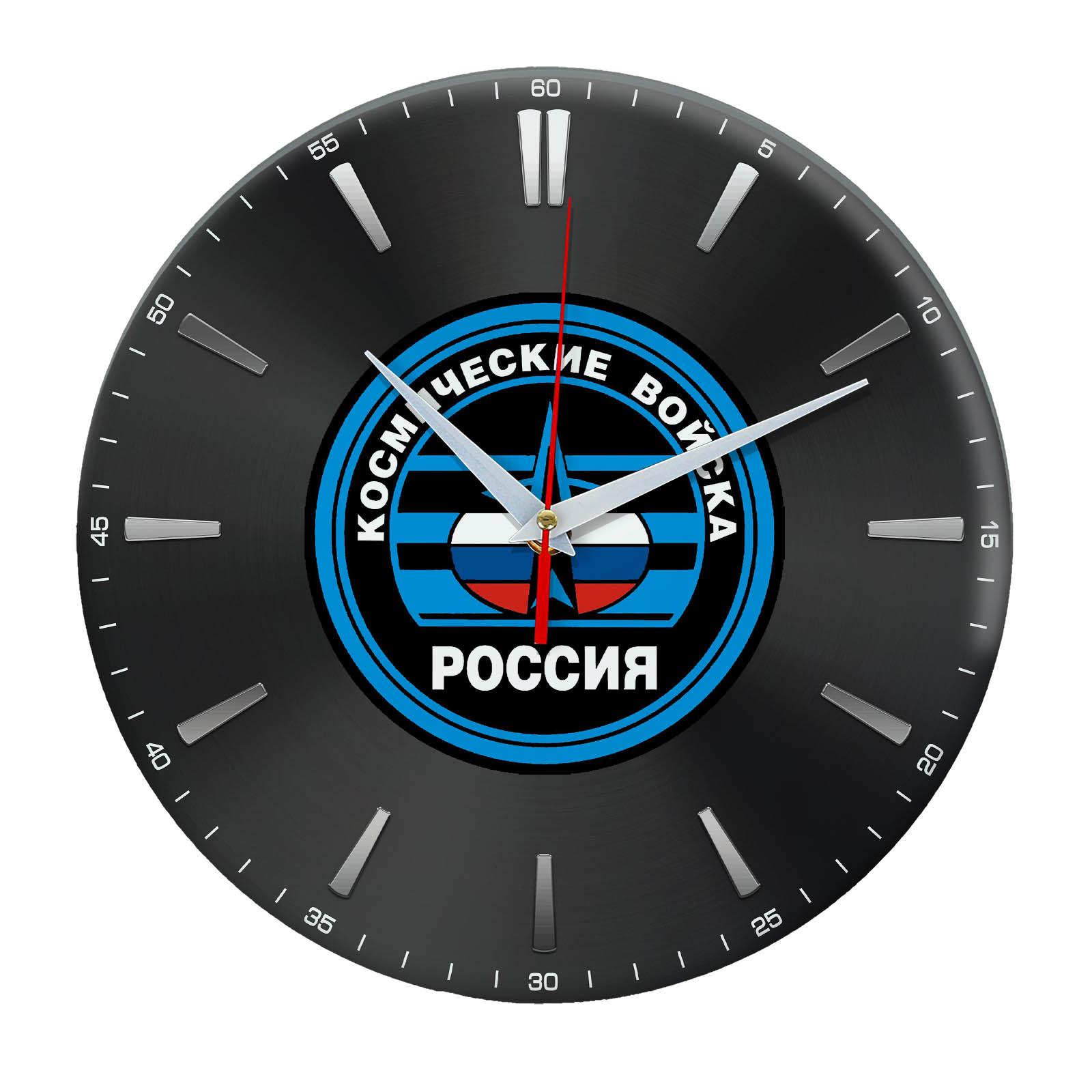 Настенные часы «vksr02»