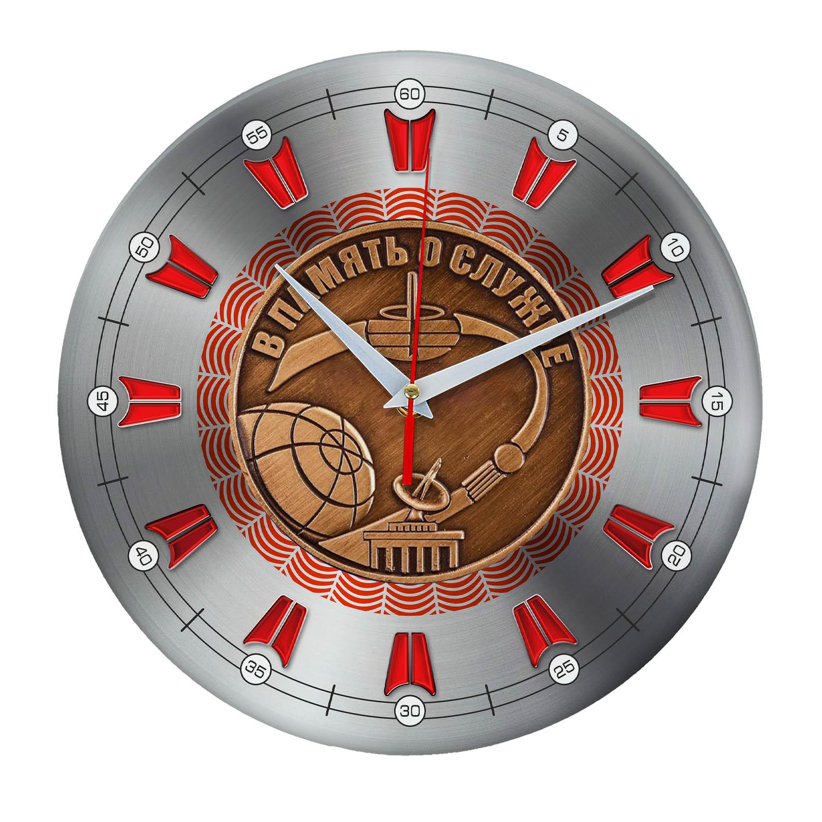 Настенные часы «vksr06»