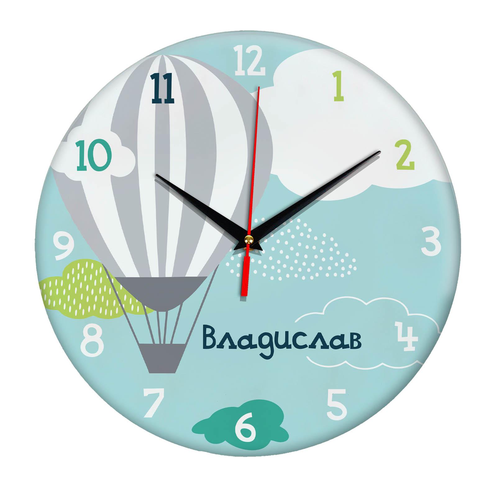 Подарок именной — Настенные часы с именем Владислав