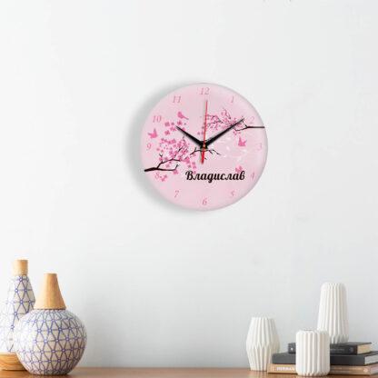 Часы — именной подарок «Владислав»