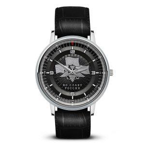 Наручные часы «Во славу России» кожаный ремень