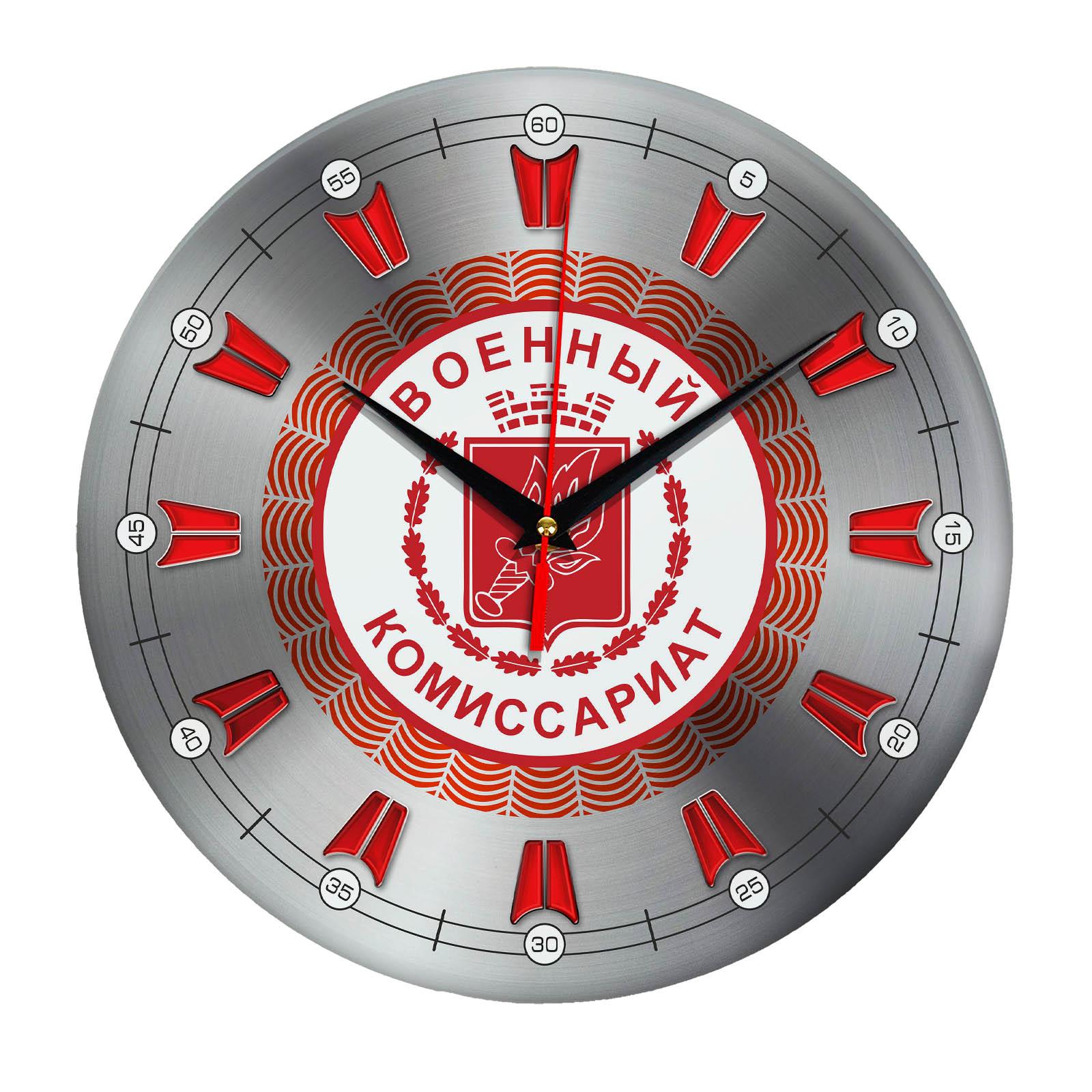 Настенные часы «voenkomat02»