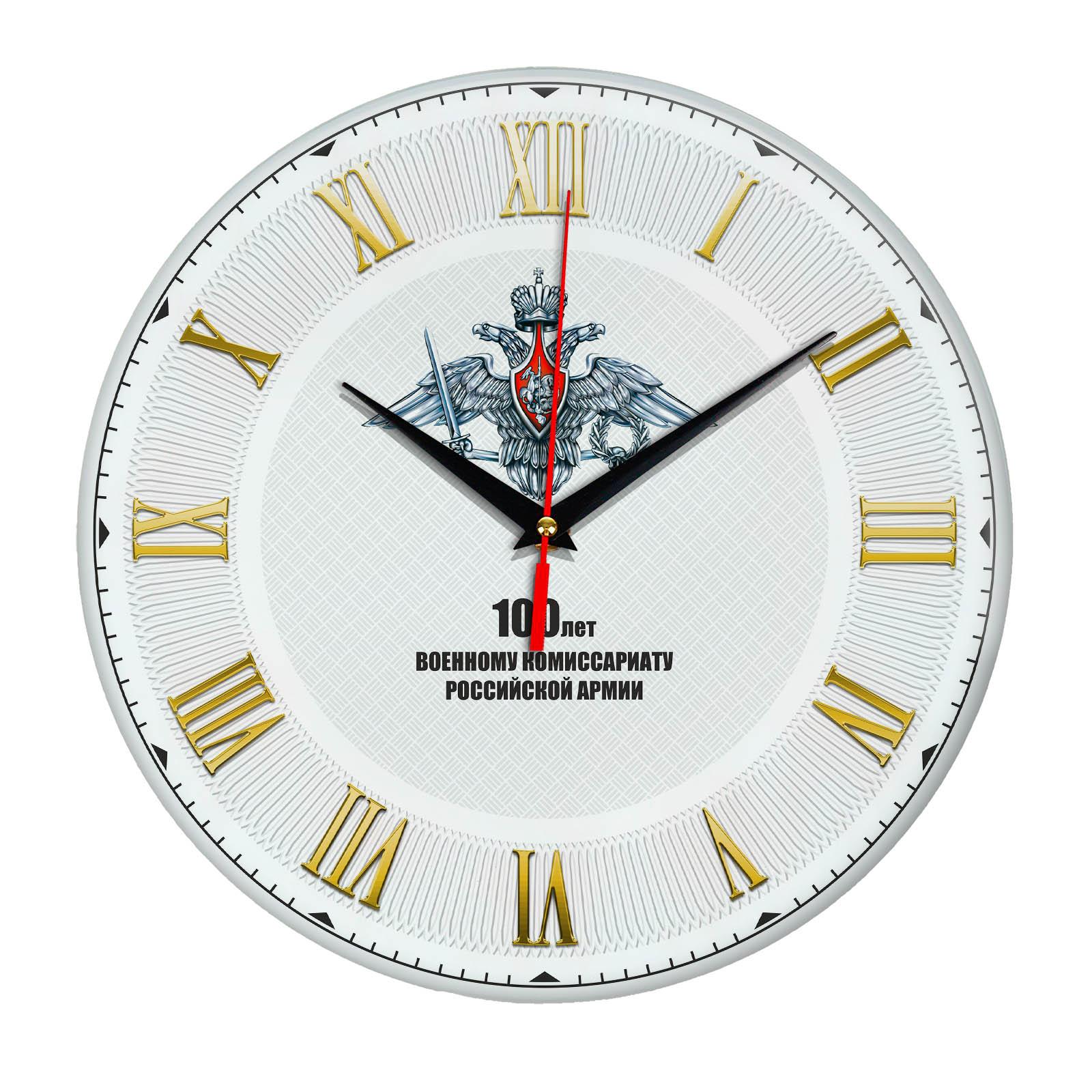 Настенные часы «voenkomat03»