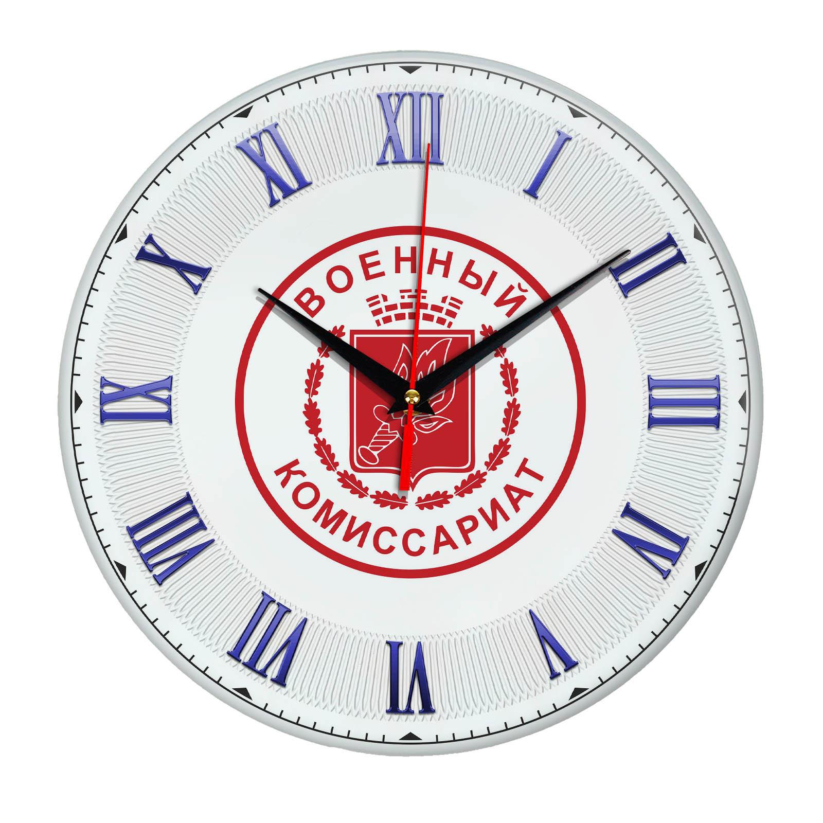 Настенные часы «voenkomat04»