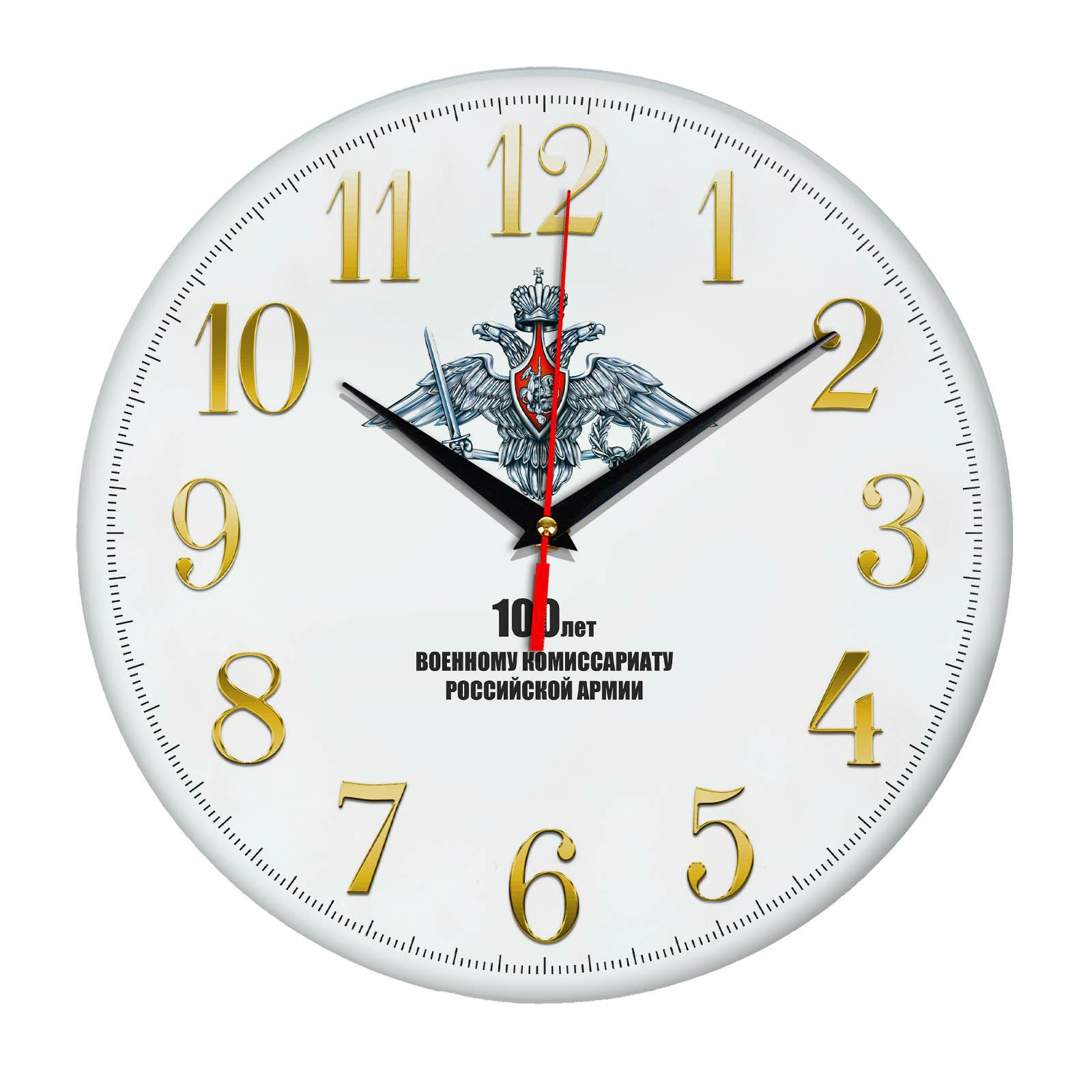 Настенные часы «voenkomat05»