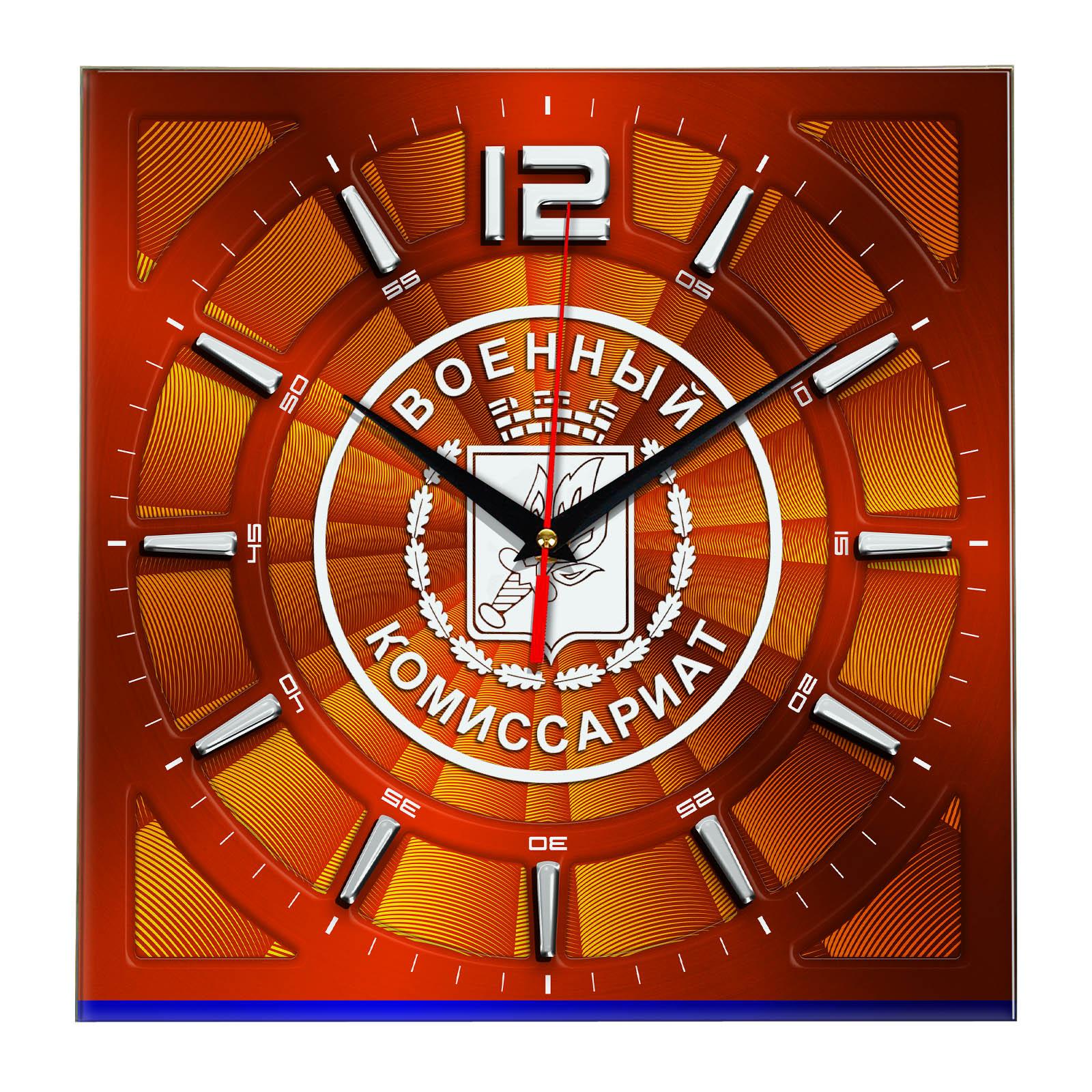 Настенные часы «voenkomat06»