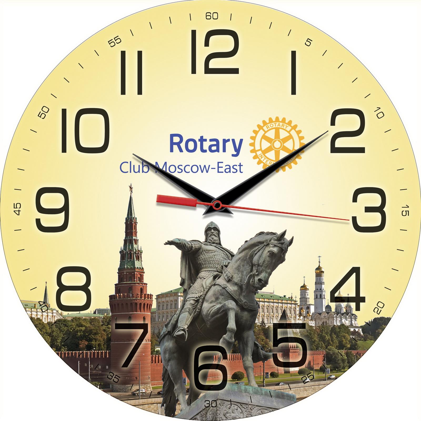 Rotary часы с символикой