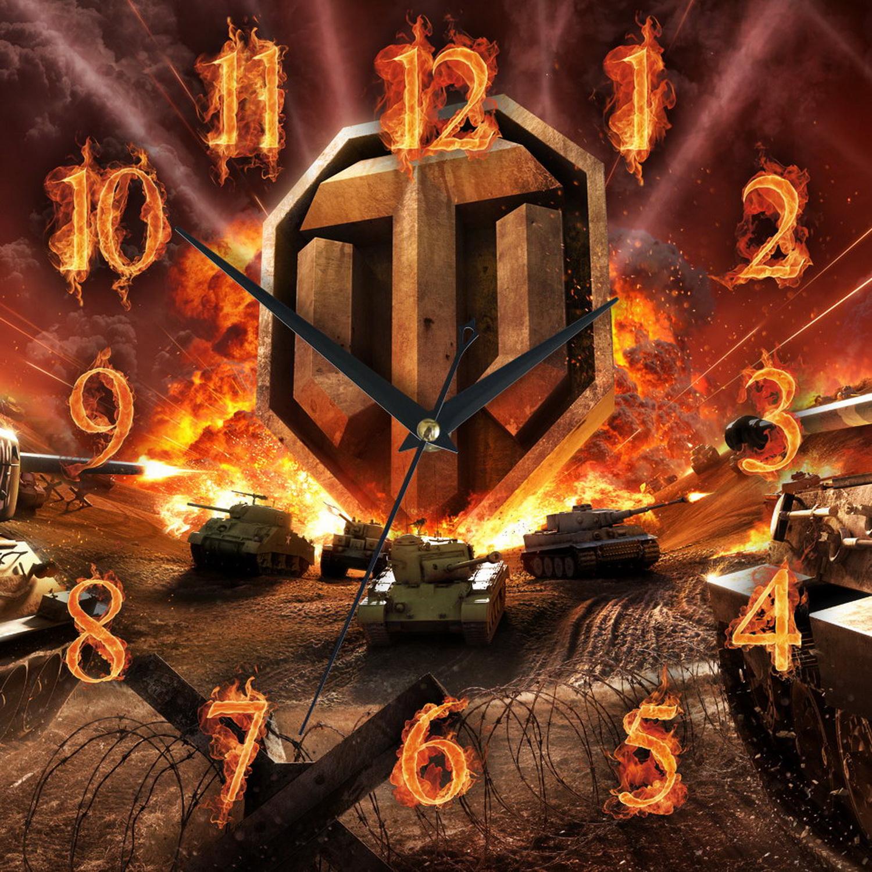 Часы настенные World of Tanks- огненное время