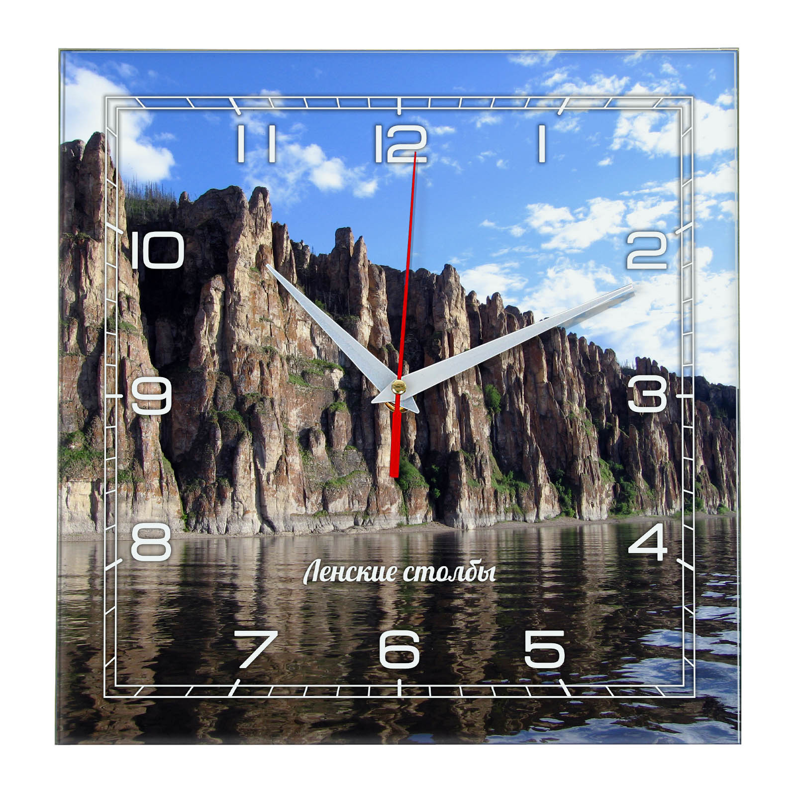 Часы настенные «Якутские Ленские Столбы»