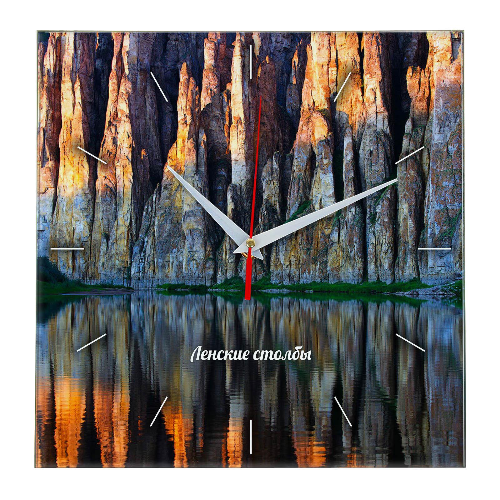 Часы настенные «Саха-Ленские Столбы»