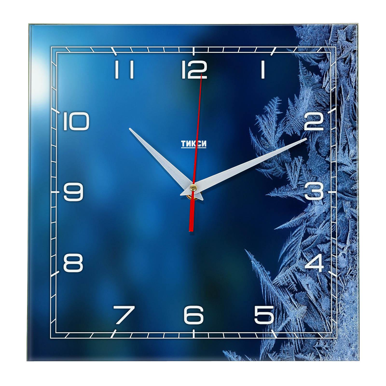 """Часы настенные """"Якутия вечная Зима"""""""