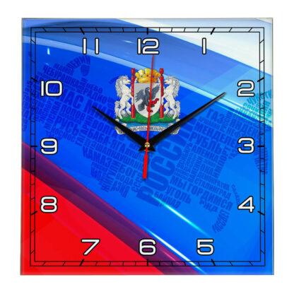 Часы с флагом РФ и гербом города Якутск 2-02