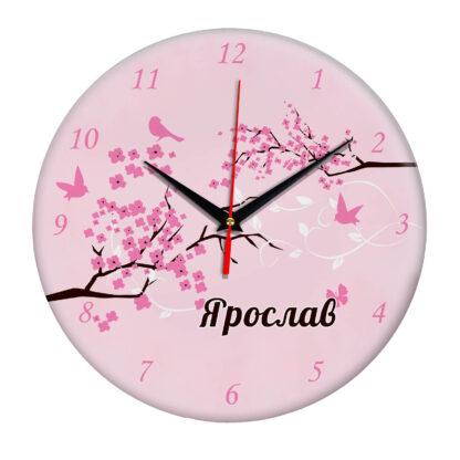 Часы — именной подарок «Ярослав»