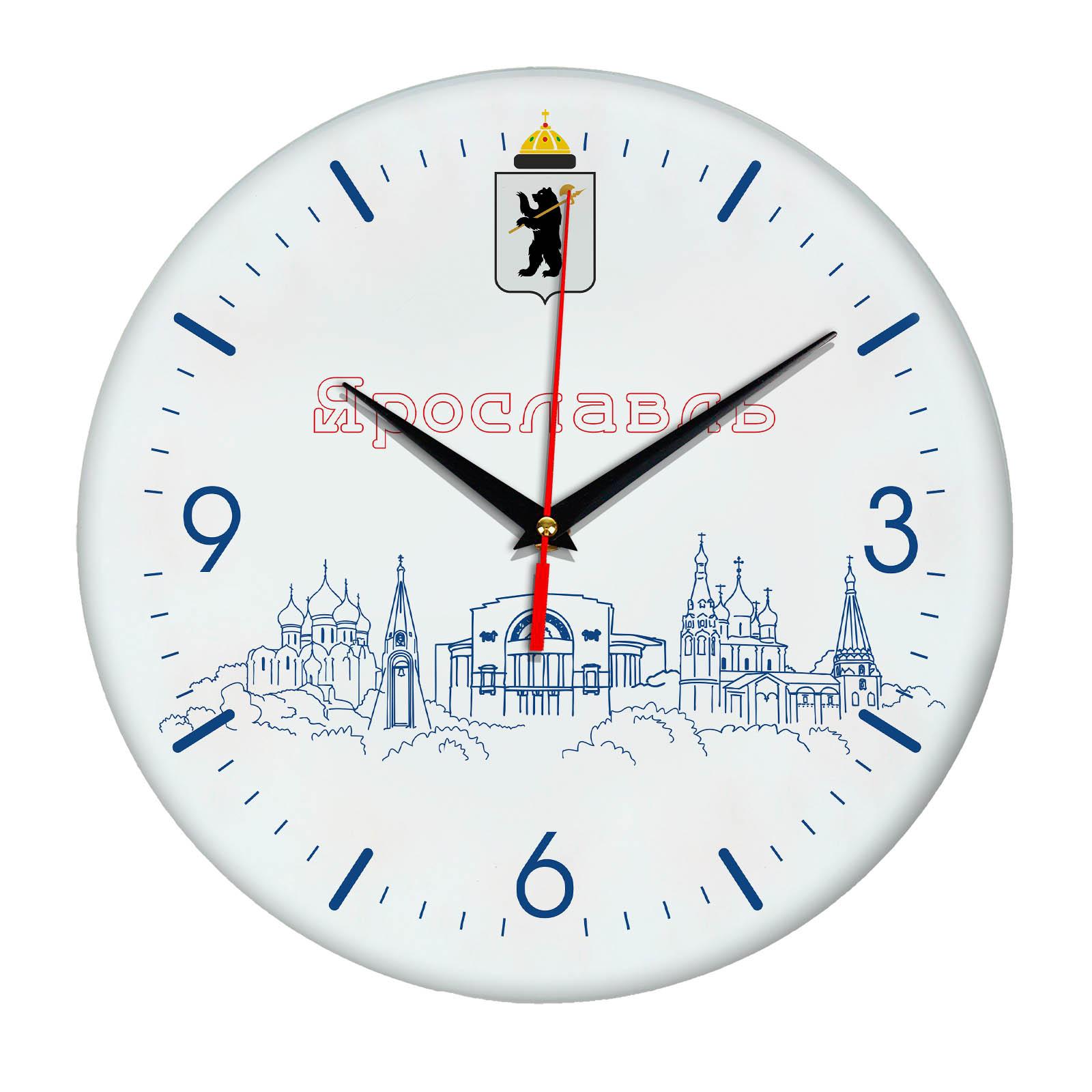 Ярославль настенные часы