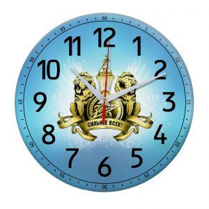 Зенит Питер часы с символикой клуба 2